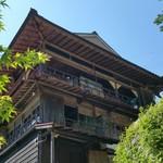 瀞ホテル -
