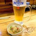 居酒屋るぱん - お通し&ビール