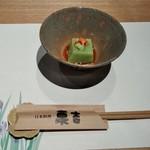 日本料理 栗吉 - [料理] 先付:うすい豆どうふ ①
