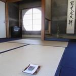 茶室 寿立庵 - 料理写真:日の出前