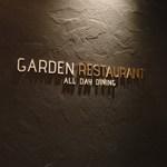 ガーデンカフェ ウィズ テラスバー -