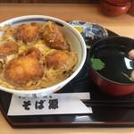 そば源 - 久しぶりに親カツ丼注文¥880