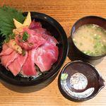 清水港 みなみ  - 本日の日替り店主のおまかせ特選鮪三昧丼と味噌汁