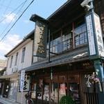 85291758 - 肉の販売と提供は昭和3年からという老舗