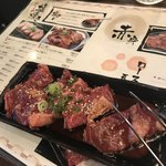 肉焼屋 - ハラミ