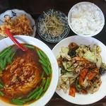 台湾料理 金泉 -