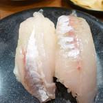 健康寿司海鮮家 - 黒鯛