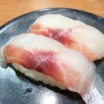 健康寿司海鮮家 - ほうぼう