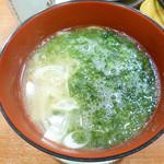 健康寿司海鮮家 - あおさ汁