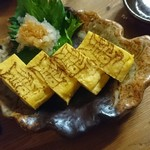いしもん - お寿司屋さんの玉子焼き