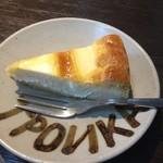 トロイカ - チーズケーキ
