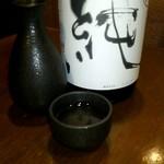 日本酒と個室居酒屋 まぐろ奉行とかに代官 -
