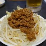 餃子の福包 - (2018/3月)肉味噌もやし