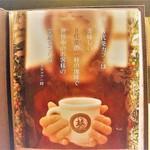 8代葵カフェ -
