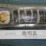 寿司正 - 美味しいよ(^O^☆♪