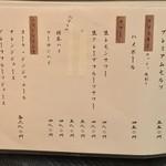 黒毛和牛・海鮮料理 のれん - 黒毛和牛・海鮮料理 のれん 横浜店(神奈川県横浜市神奈川区鶴屋町)メニュー