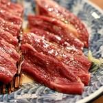 焼肉 グルマンズいとう - 肉のレベルが違います!