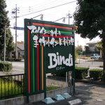 Bindi - 看板