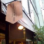 レェ・グラヌーズ - 外観は洒落たパン屋さん、中に入ると庶民的