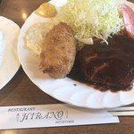 レストランヒラノ