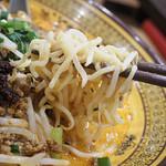 麻辣房 - 担々麺