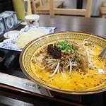 麻辣房 - 担々麺+チャーハン