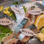 とろさば料理専門店 SABAR 東京恵比寿店 -