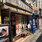 横濱ハイハイ樓 -