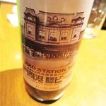 たかせ - 門司港駅舎が描かれて。。。