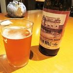 たかせ - 「門司港地ビール」