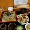 しば乃家 - 料理写真: