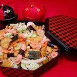 日高製菓 - 料理写真:「お好みあられ」あられ・せんべい等20数種類の味をお楽しみください。(写真は盛付け例です。)
