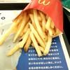 Makudonarudo - 料理写真:ポテト!身体に悪いんだろうけど、美味しい!!
