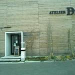 アトリエディー - 外観