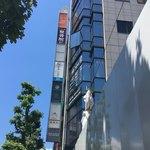 ラザーニャ・ラザーニャ - このビルの6階です