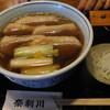 そばところ奈利川 - 料理写真:鴨南ばん(蕎麦)