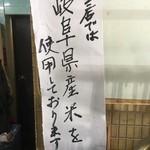 85314988 - コダワリ