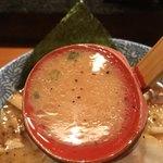 つけ麺 鐵匠 - 番家ラーメンのスープ