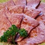焼肉 充 - ④和牛上ロース3枚       こちらも霜降りですが、神戸牛よりも穏やかな味わい。