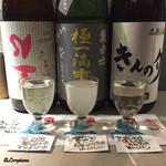 ケブリノ - ケブリノ日本酒呑み比べSET