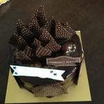 グラマシーニューヨーク - チョコレートケーキ