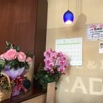 Cafe & Rest 花時計 -