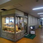 シュベール - シュベール成城店