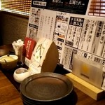 犇屋 - テーブル席