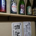 魚と天ぷら 日本酒 まる天 - 店内