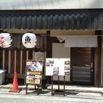 魚と天ぷら 日本酒 まる天 - ごちそうさま~。