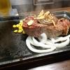 いきなりステーキ - 料理写真:ヒレ 200g