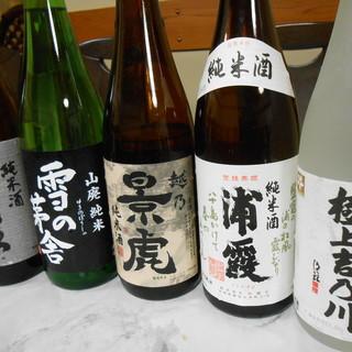 各種ご宴会に最適な2時間飲み放題付きコースは5,000円~。