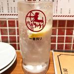 町田肉寿司 - レモン玉 390円
