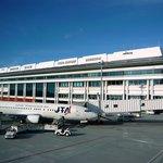 サクララウンジ - 那覇空港です。 来たぞ~。 沖縄だ!!